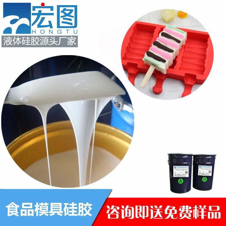 广东硅胶厂家直销加成型高强度透明的液体硅橡胶