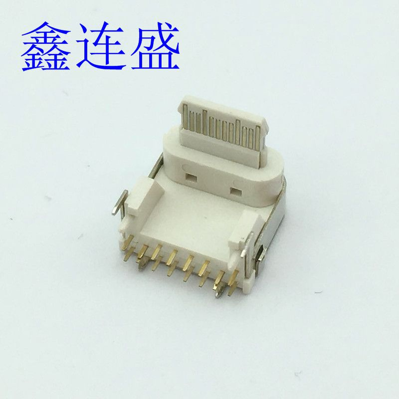 USB type-c母座16片卧式90度加高型苹果同款type-c母座