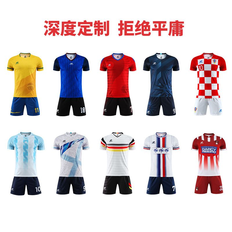 洲卡黑色足球服定制運動服來圖來樣定做