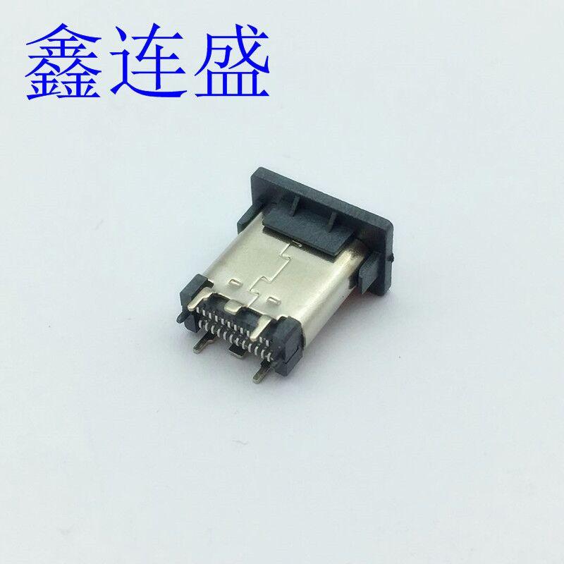 USBTYPE-C母座24P立式直插贴片带护套10.5
