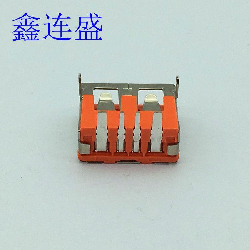 USB 母座大电流短体6.3厚前两脚直边橙色