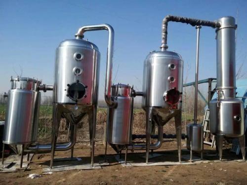 定做全新小型真空减压果汁浓缩蒸发器 镀锌废水三效蒸发器