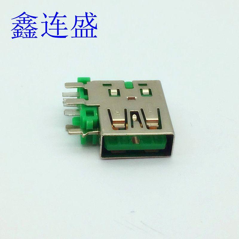 USB AF侧插大电流5p加高绿色快充