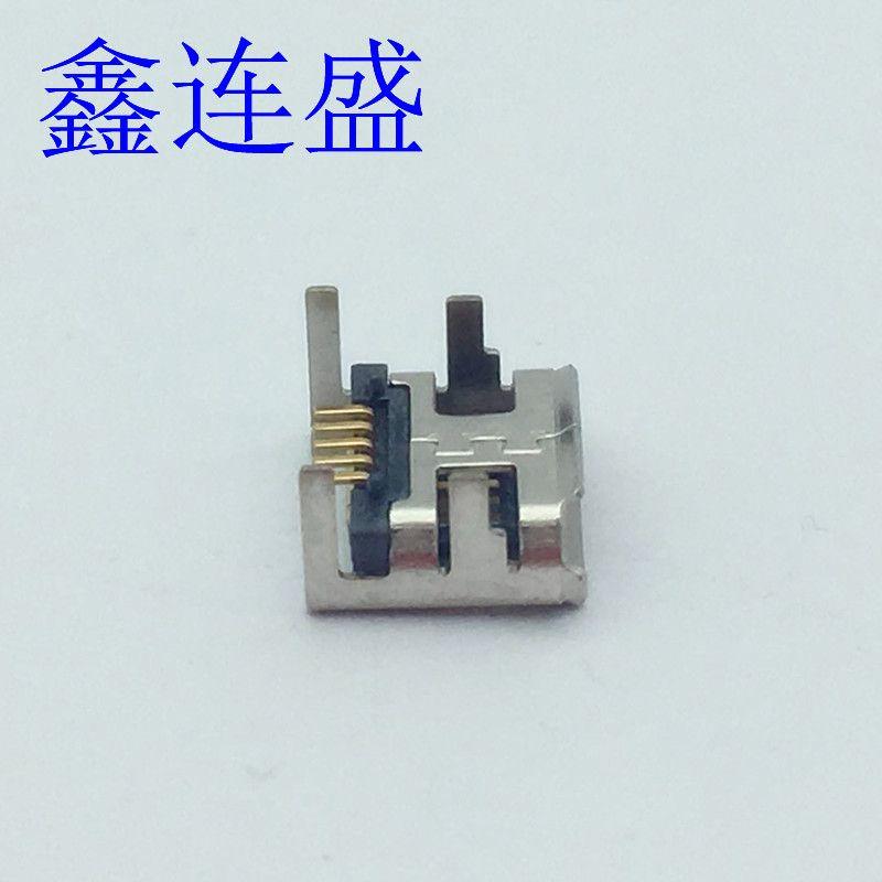 MICRO USB 母座四脚插板加长脚