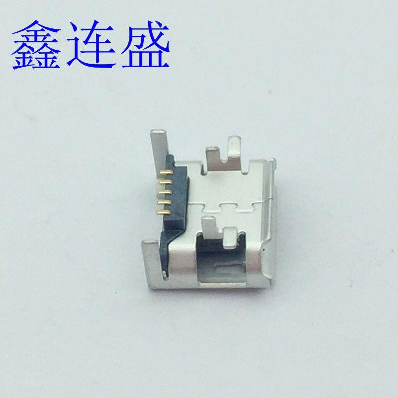 MICRO USB母座垫高0.9插板