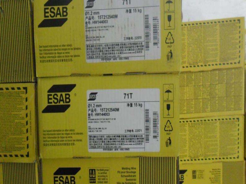 伊薩OK Tigrod 2209氬弧焊絲ER2209不銹鋼焊絲