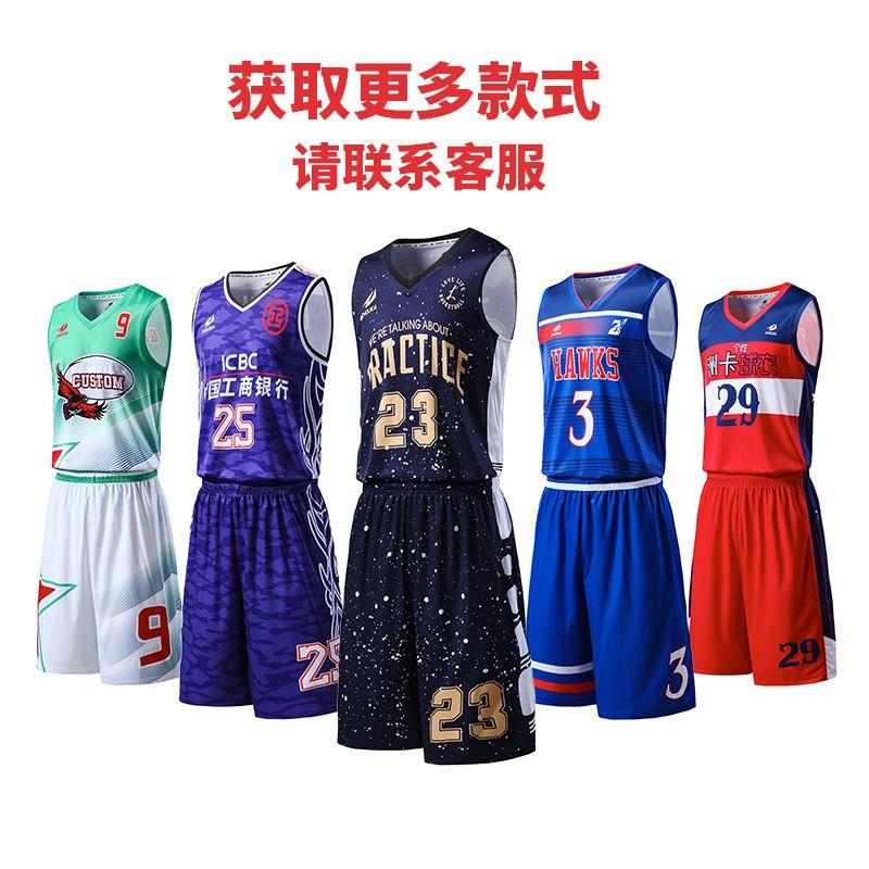 洲卡服裝球服球衣定制籃球衣服廠家直銷個性化DIY
