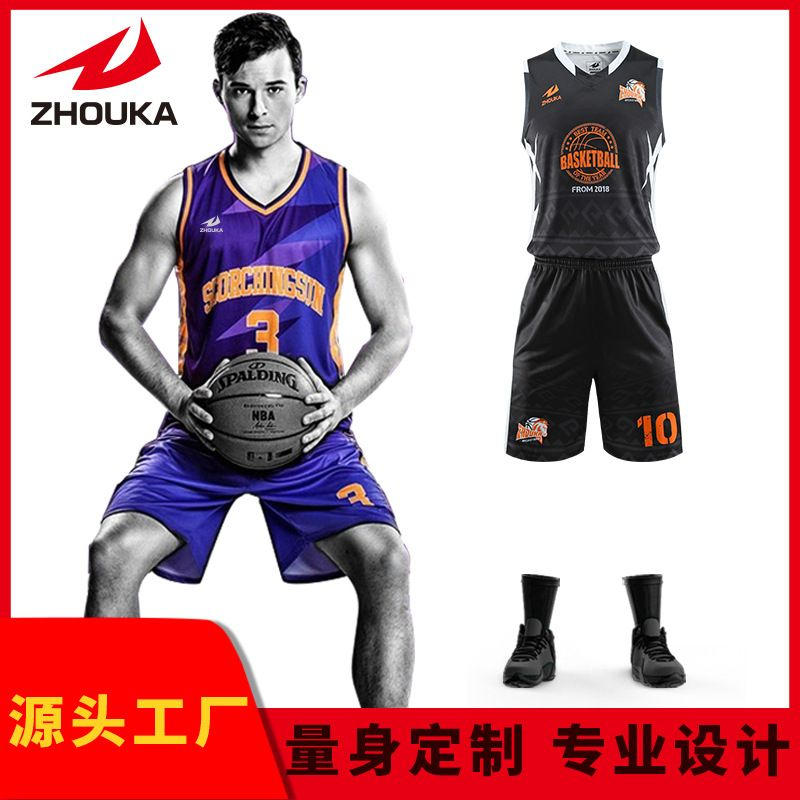 洲卡服装球服球衣定制篮球衣服版型个性化DIY