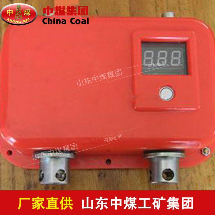 GPD60矿用本安型压力传感器外观新颖 GPD60矿用本安型压力传感器质量有保障