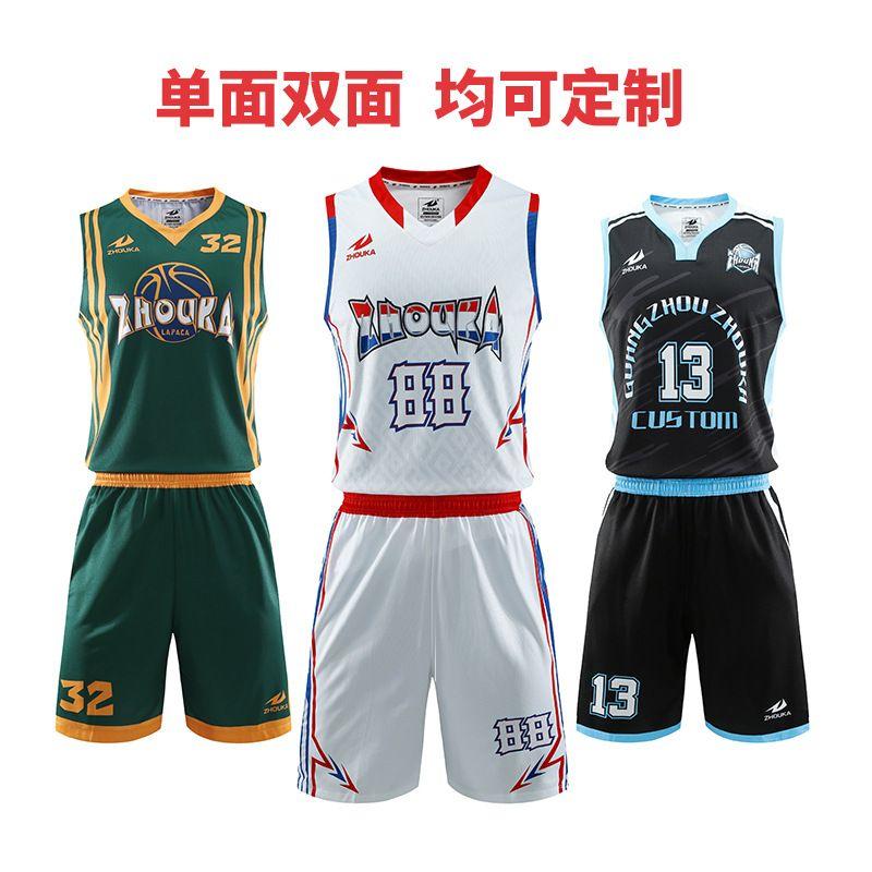 洲卡服装球服球衣定制篮球比赛服版型个性化DIY