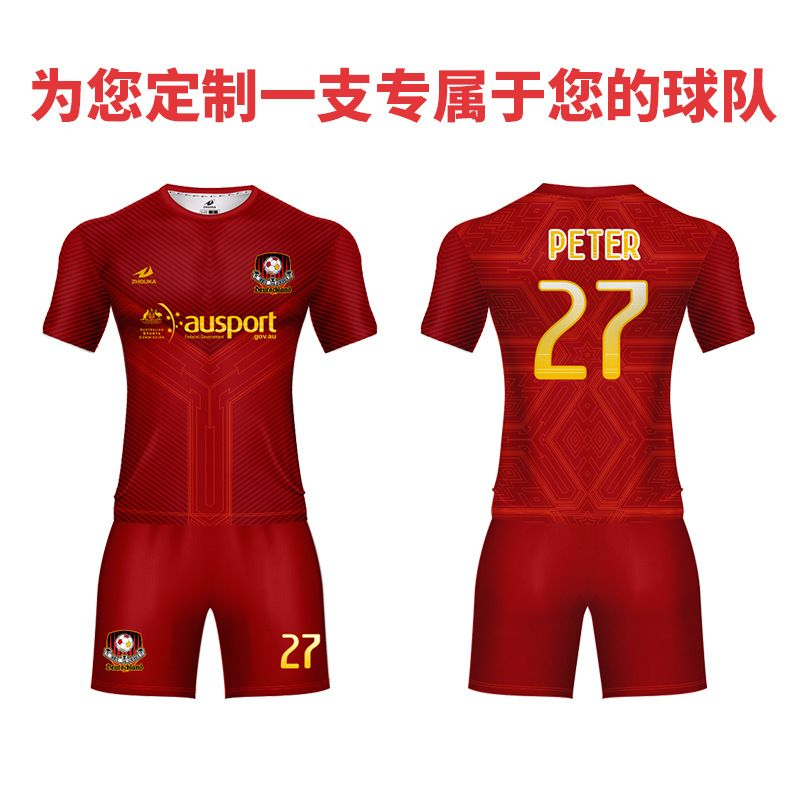 運動服熱升華定制足球比賽服來圖來樣定制工廠直銷