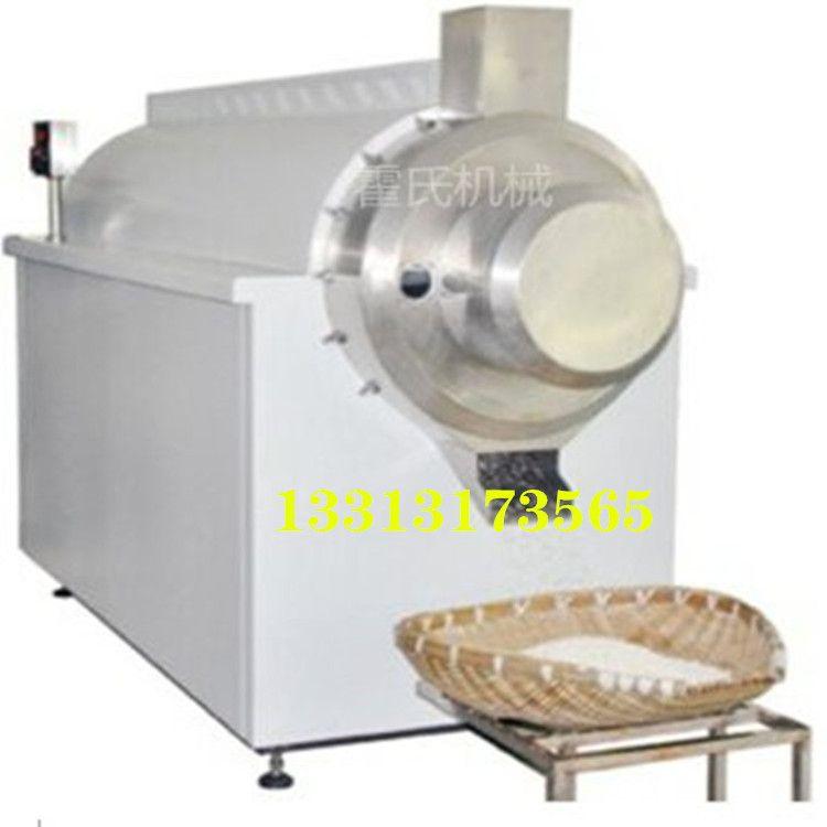 流水線多功能連續炒米機,電磁加熱膨化機,廠家直銷