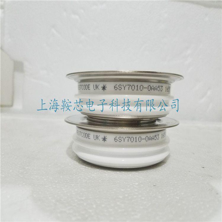 全新进口可控硅晶闸管西玛N170CH16 N0339WC160