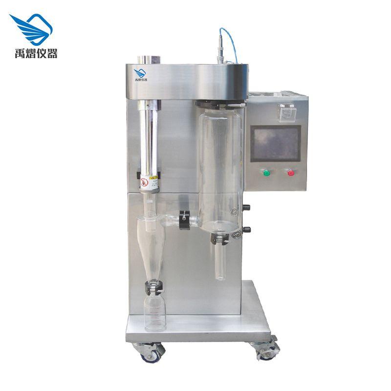 青岛小型喷雾干燥机 实验室小型喷雾干燥机