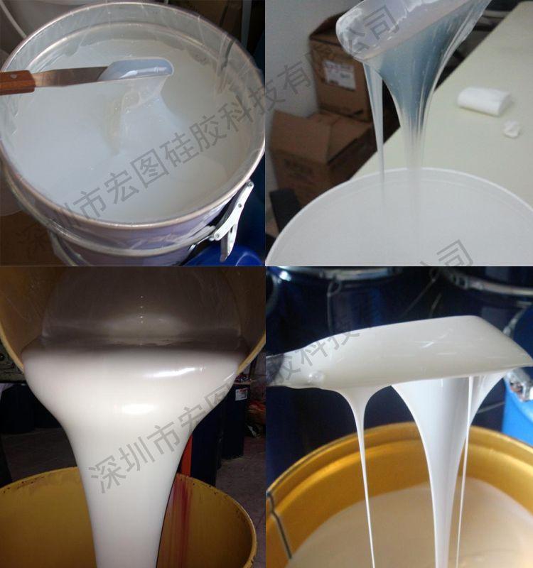 新型液体硅胶材料 液体模具硅胶 硅胶生产厂家