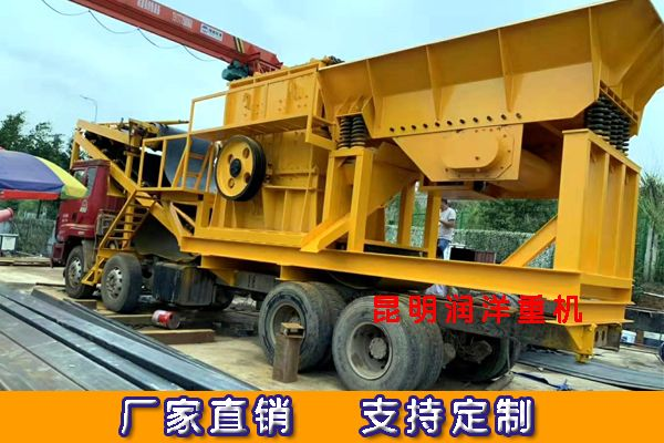 移動破碎機 礦用石料粉碎機 石英石制砂機 立式板錘制沙細碎機