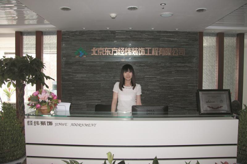 北京酒店裝修公司