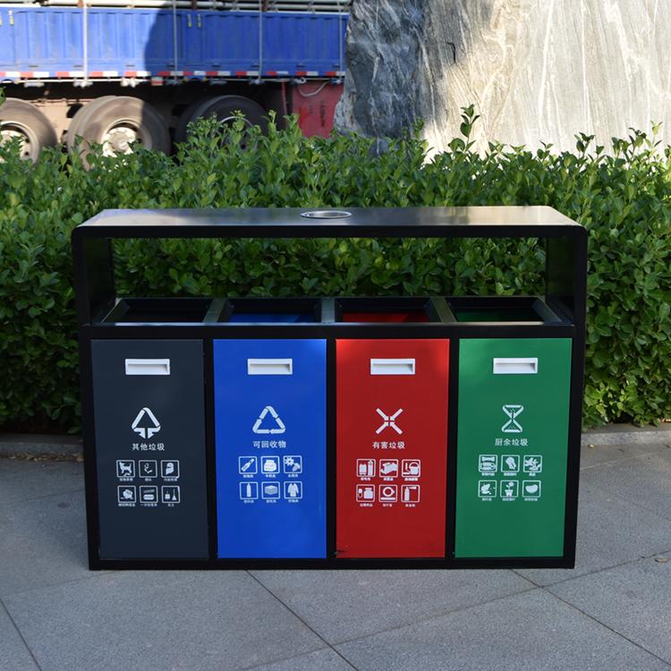 定制四分類垃圾箱 戶外分類垃圾桶