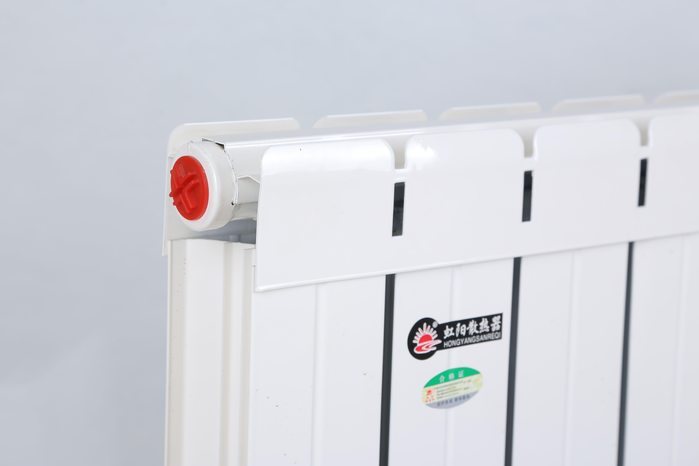 虹圣阳钢铝复合散热器钢铝暖气片复合暖气片