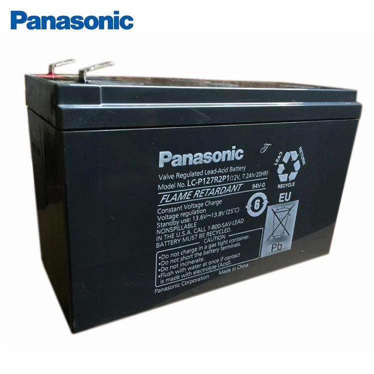 panasonic松下電池丨松下UPS蓄電池丨廠家批發銷售