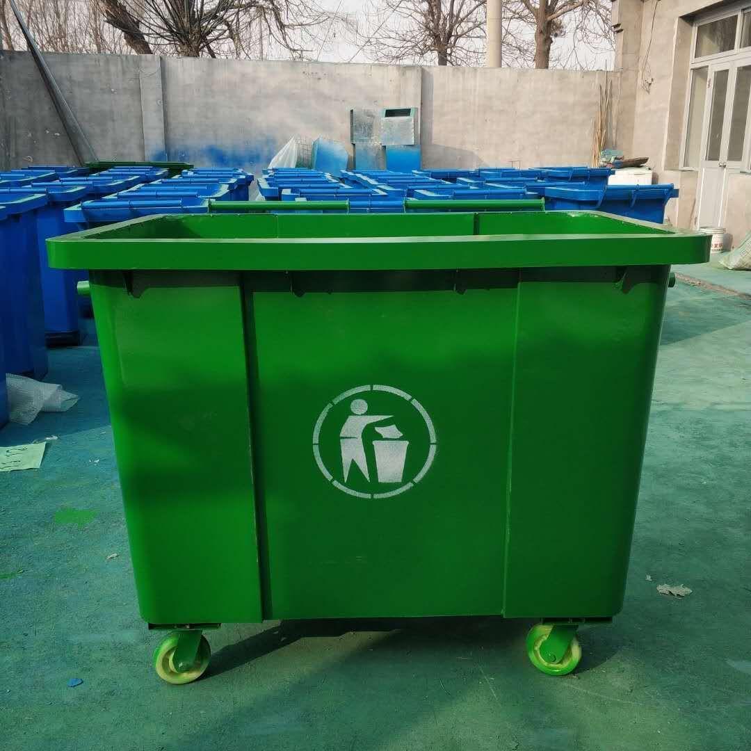 660升铁垃圾桶 环卫垃圾桶厂家定制