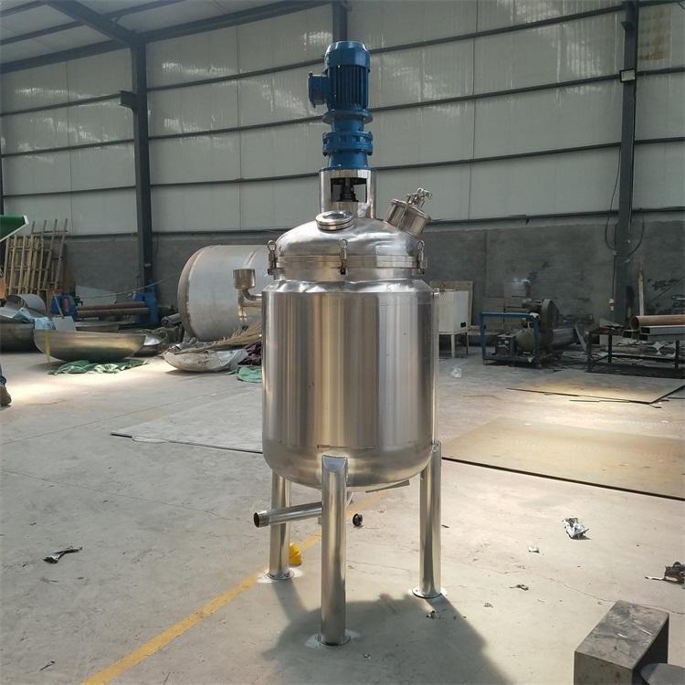 厂家出售真石漆搅拌罐 2吨不锈钢固定式真空搅拌罐