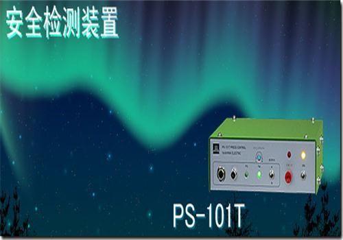 日本sugiden杉山传感器测头销售南京园太