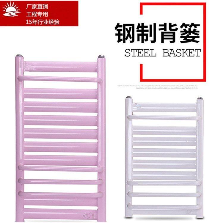 北京鋼制小背簍衛浴散熱器衛生間毛巾架可定制