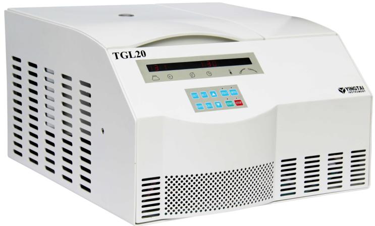 TGL20高速冷冻离心机价格