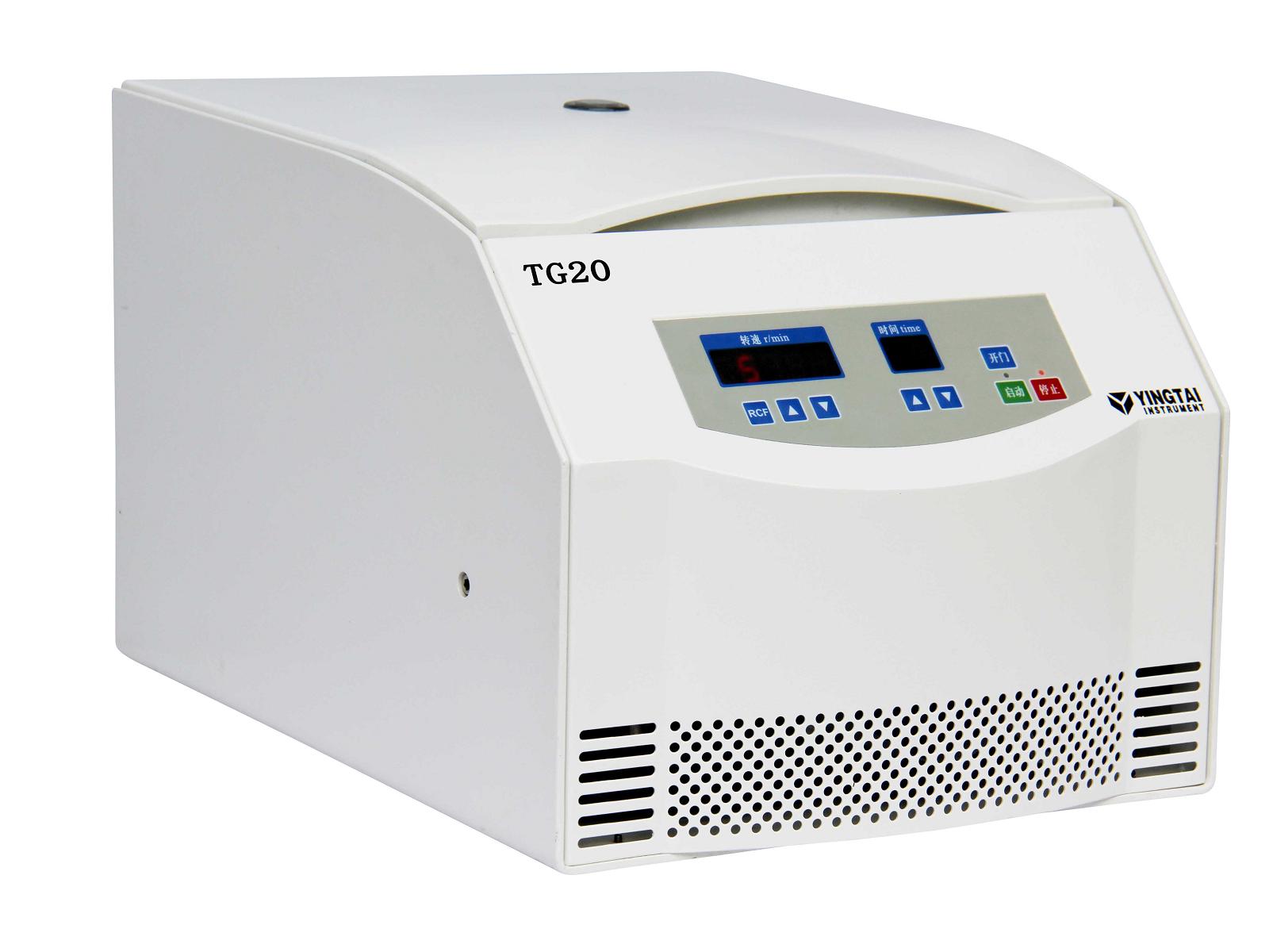 TG20台式高速离心机销售