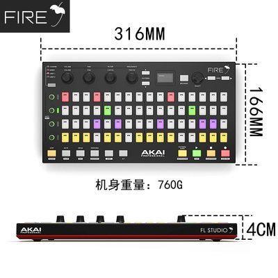 Akai Fire FL Studio MIDI键盘 MIDI控制器 送中文教程