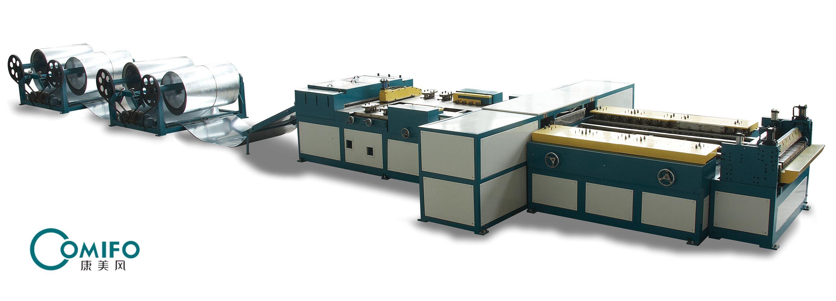 广州康美风全自动风管生产八线 风管生产线 风管加工设备 厂家直销