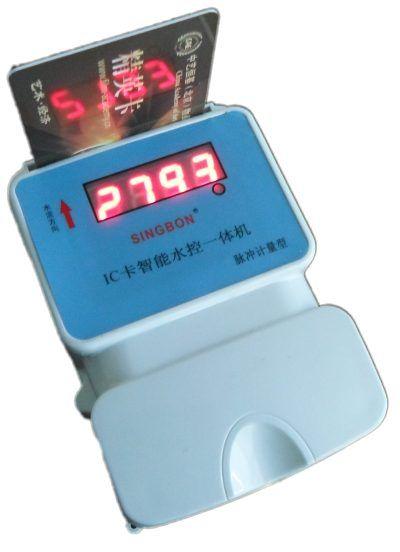 兴邦singbon水控一体机水控分体机计时计量