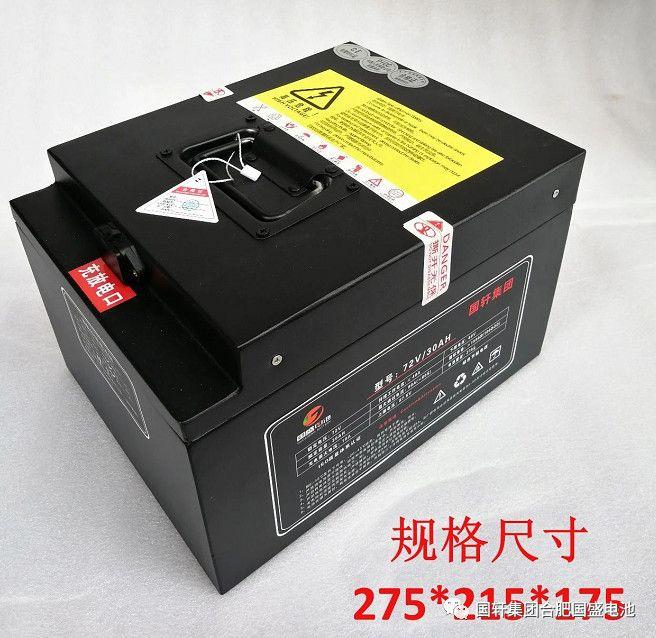 電動兩輪車鋰電池生產