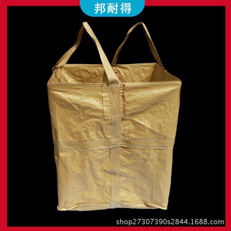 贵阳铁矿粉吨袋集装袋 邦耐得厂家