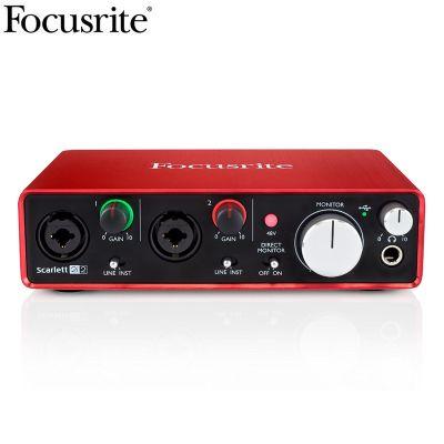 Focusrite Scarlett 2i2 2代 2进2出专业录音USB声卡