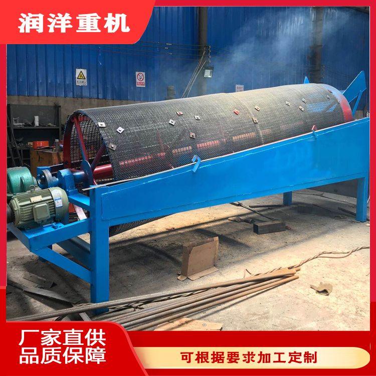 昆明大型滚筒式筛沙机小型移动式筛选机50筛沙机厂家批发