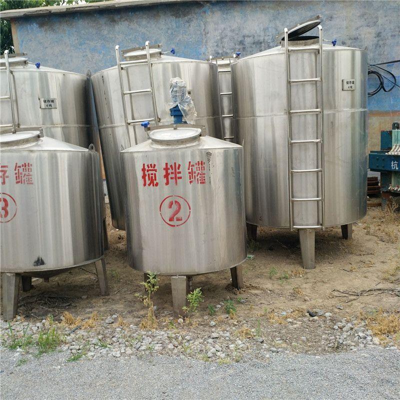 定做全新干粉砂浆内盘管搅拌罐 2吨不锈钢固定式真空搅拌罐