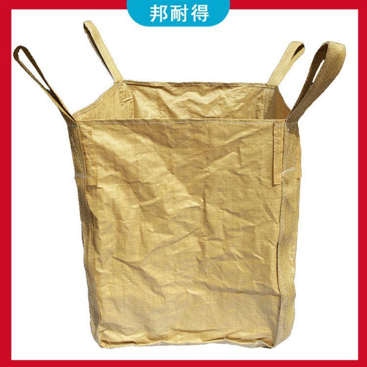广安市四吊托底大口布再生料吨袋