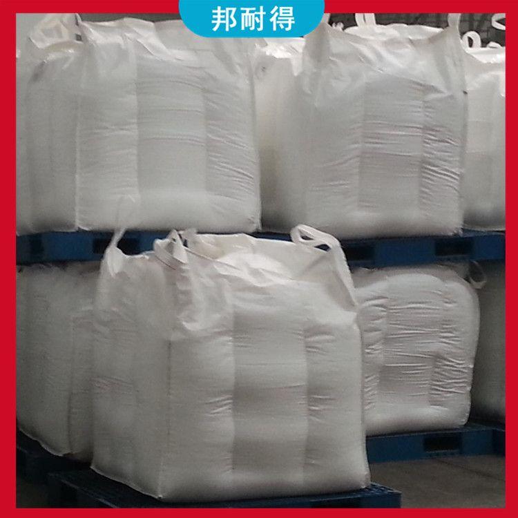 攀枝花方形四吊环吨包袋集装袋吨袋