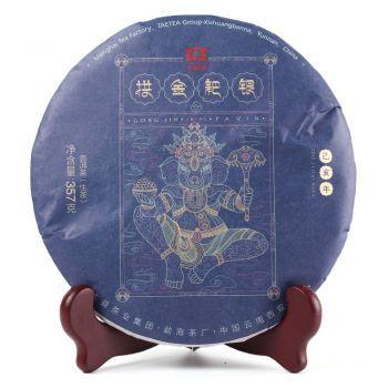大益茶1901 拱金耙银 猪饼生肖饼报价-茶赢普洱茶交易平台