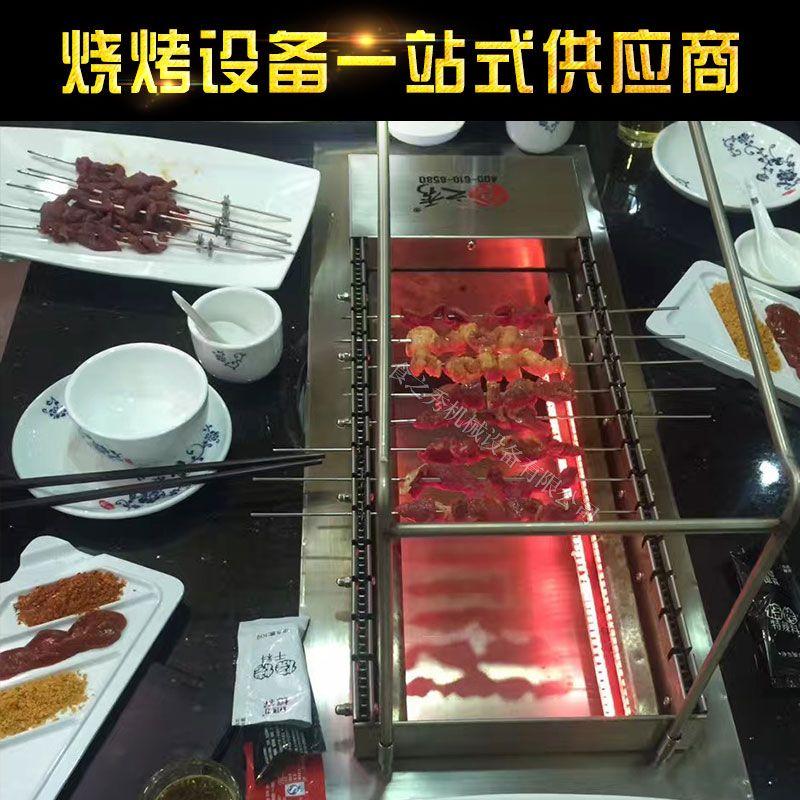 食之秀新款14串自动电烤炉 商用电烤炉 可定制