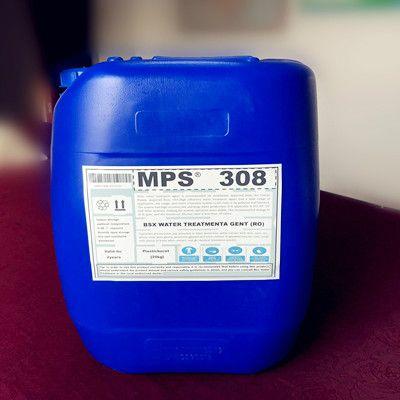 潍坊种植场反渗透阻垢剂MPS308现货出售