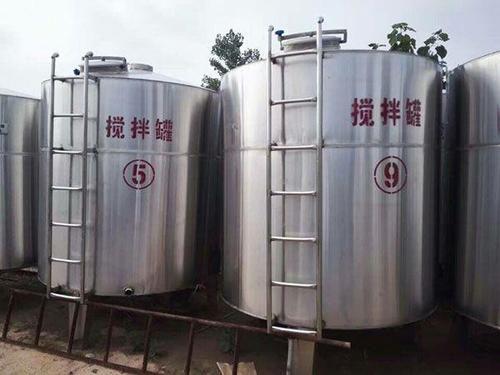 出售全新化工机械密封立式搅拌罐 真空搅拌罐