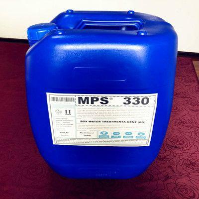 莱芜大型反渗透设备用杀菌剂MPS330厂家包邮