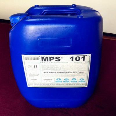 日照海水处理反渗透膜絮凝剂MPS101使用效果