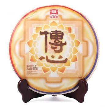 大益茶行情1901 传心青饼报价-茶赢普洱茶交易平台