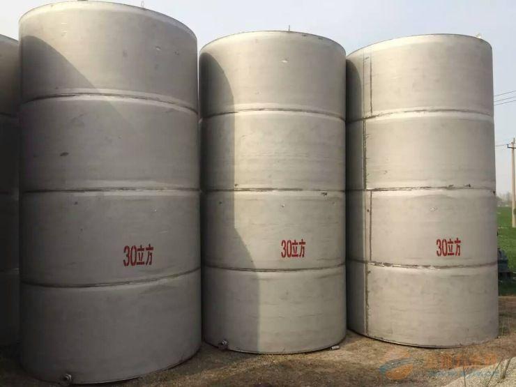 定做全新不锈钢304材质工业食品乳品储罐 食品压力罐