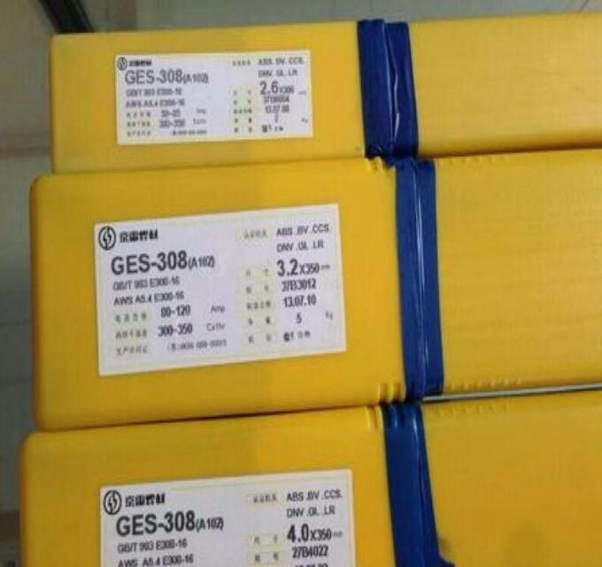 GTS-2509M焊絲雙相不銹鋼氬弧焊絲TIG焊絲昆山京群