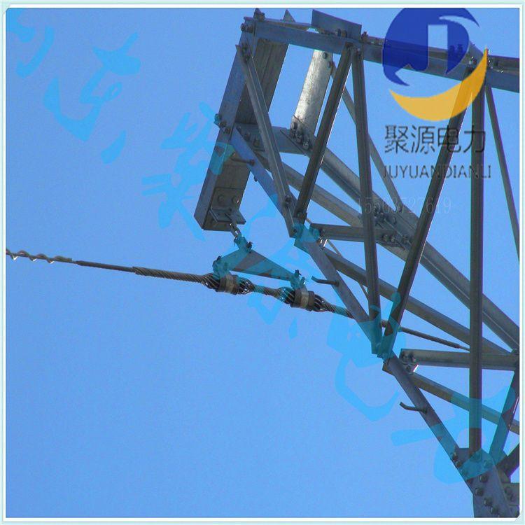 山东热销OPGW光缆用双悬垂线夹 挂线金具 厂家直供